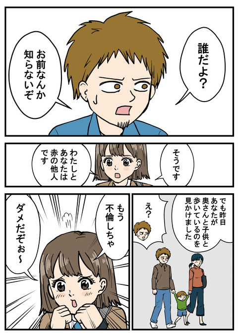 ミカたん04-3