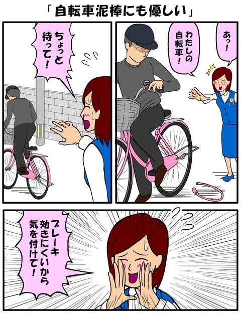 耐え子_430縦長_0010