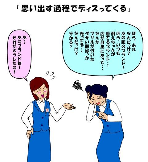 耐え子_770縦長_0003