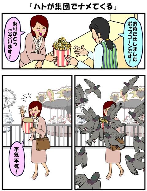 耐え子_240縦長_0008
