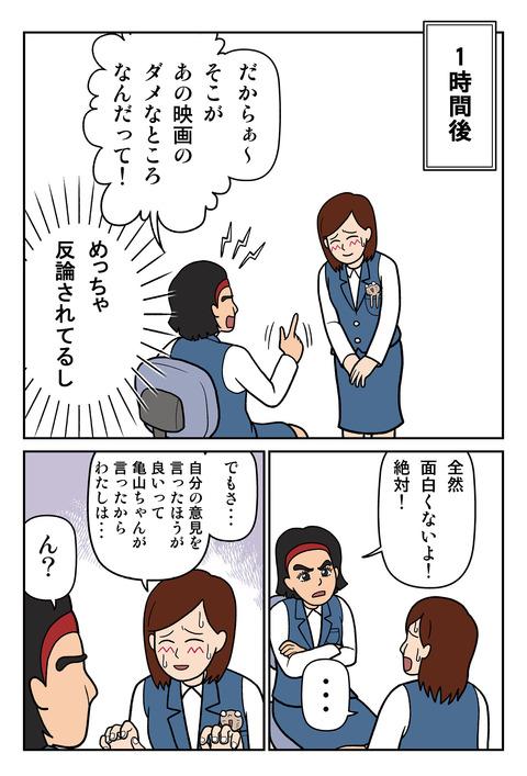 1巻_-58