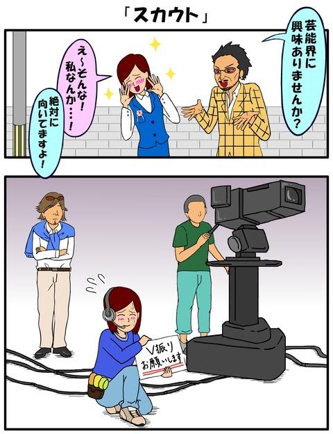 耐え子_310縦長_0007