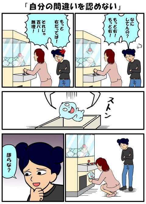 耐え子_930縦長_0010