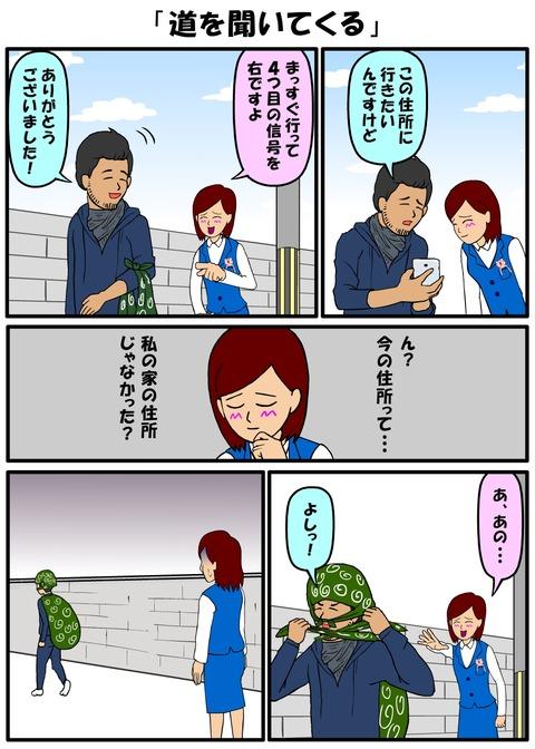 耐え子_660縦長_0009