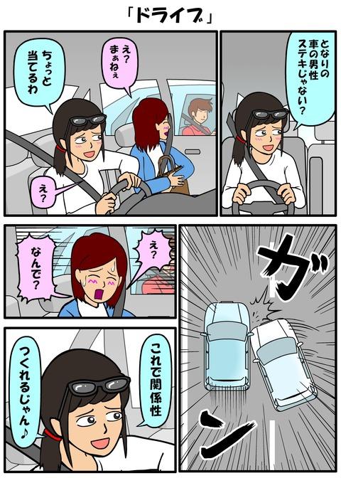 耐え子_970縦長_0007