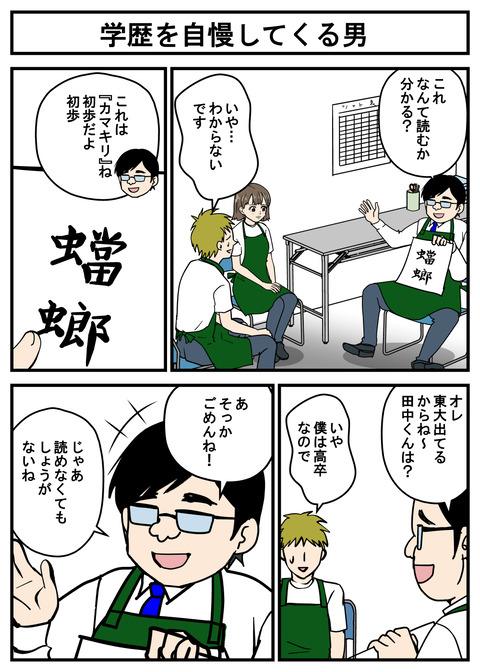 ミカたん75_001