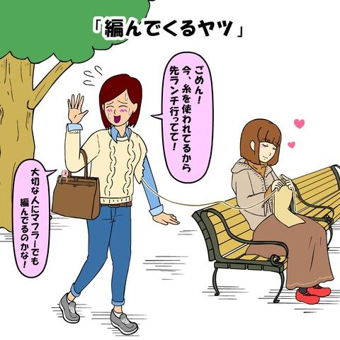 耐え子_340_0009
