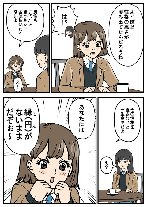 ミカたん62_002