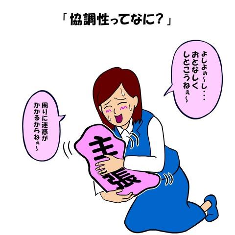 耐え子_40_0002