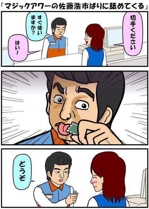 耐え子_1170縦長_0010