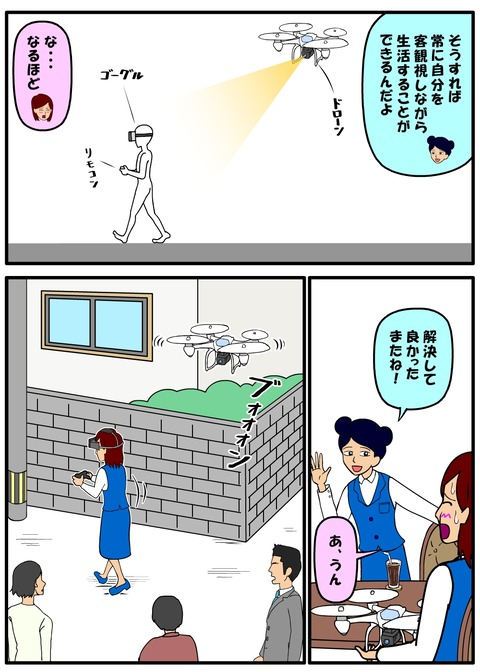 耐え子_1040縦長_0007
