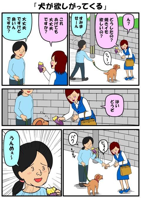 耐え子_940縦長_0001