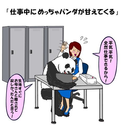 耐え子_280_0002