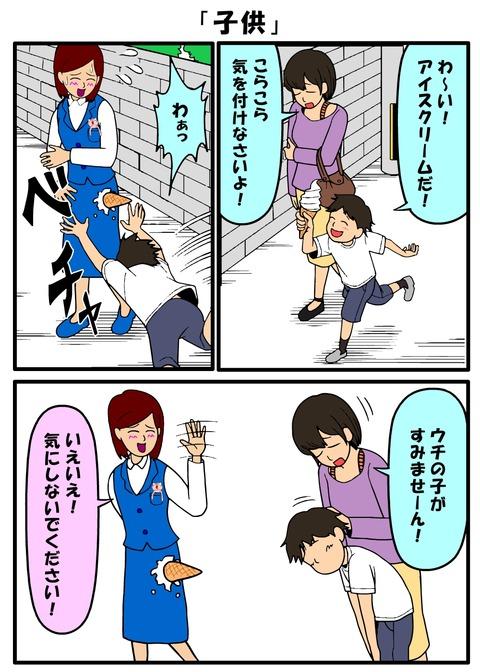 耐え子_590縦長_0007