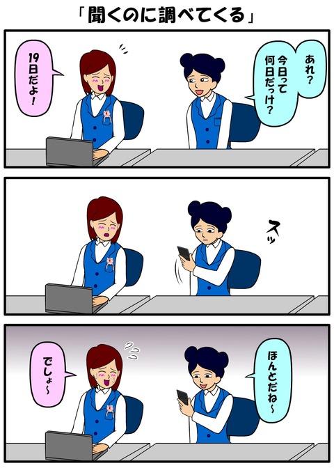 耐え子_870縦長_0003