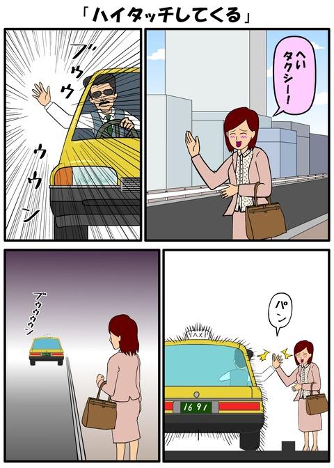 耐え子_830縦長_0005