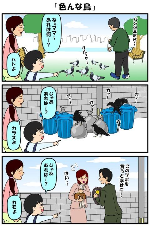 耐え子_670縦長_0001