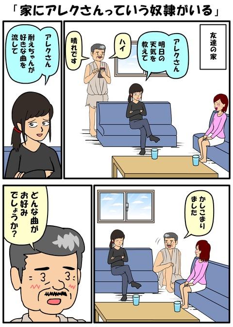 耐え子_1010縦長_0010