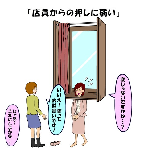 耐え子_260_0006