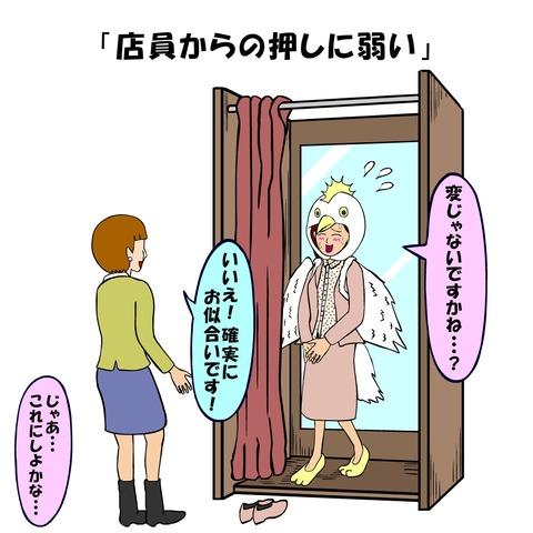 耐え子_260_0004