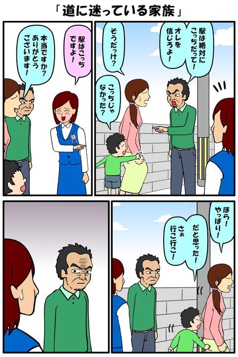 耐え子_570縦長_0004