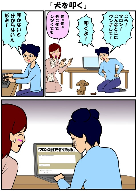 耐え子_1150縦長_0006