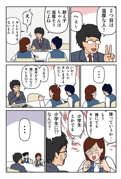 1巻_-23
