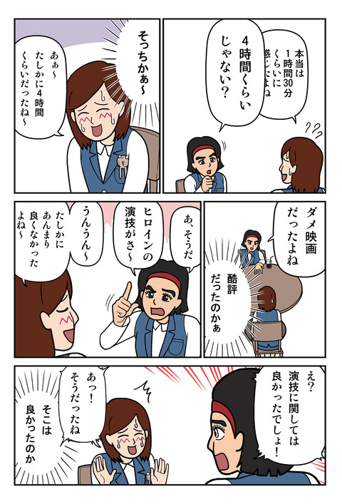 1巻_-52
