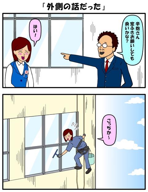 耐え子_380縦長_0006