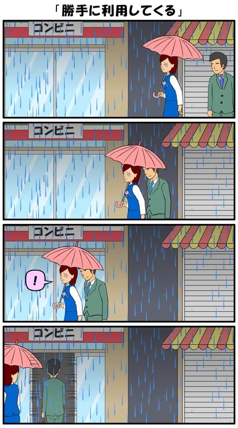 耐え子_820縦長_0001