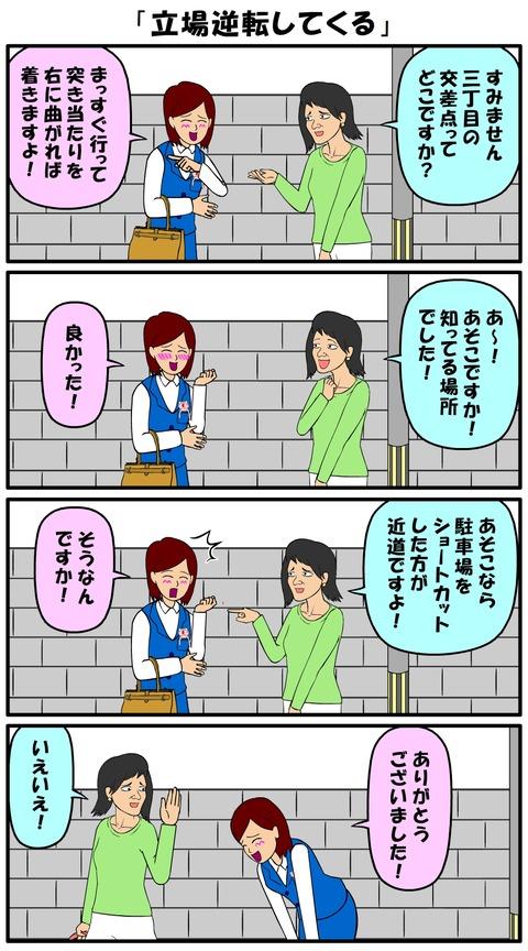耐え子_840縦長_0001