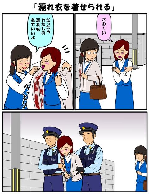 耐え子_510縦長_0004