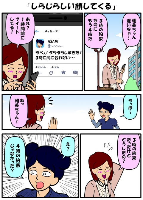 耐え子_850縦長_0009
