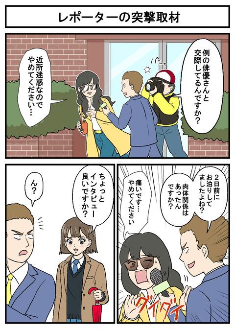 ミカたん93_001