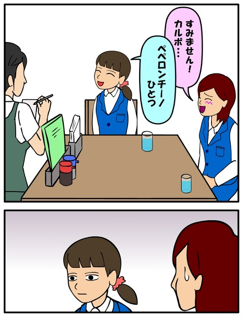 耐え子_360縦長_0002