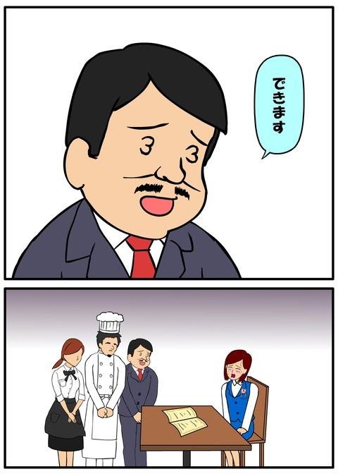 耐え子_890縦長_0004