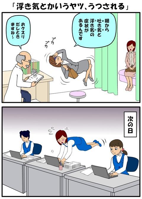 耐え子_900縦長_0009