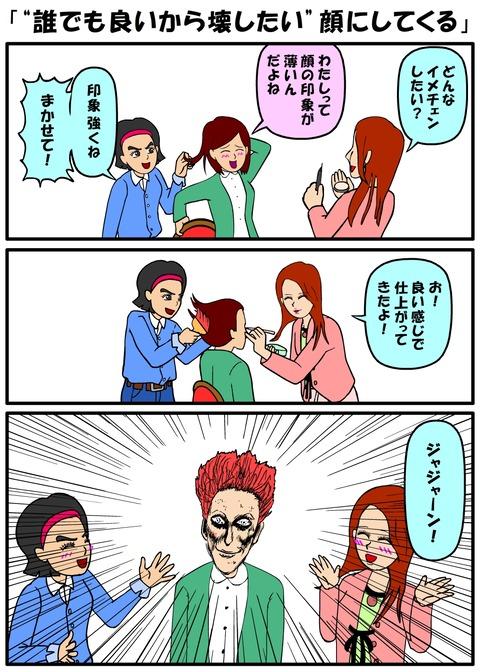 耐え子_800縦長_0004