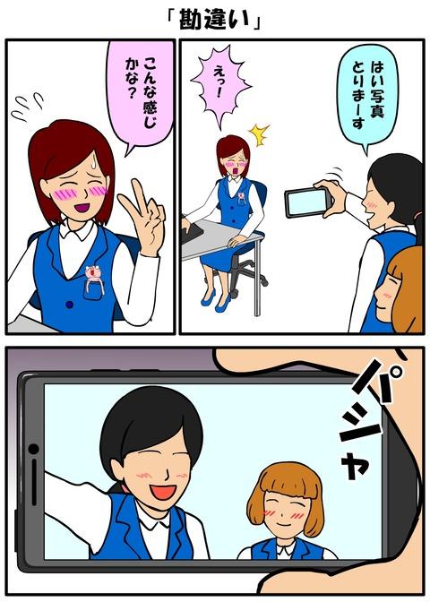 耐え子_880縦長_0001