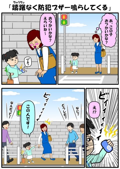 耐え子_750縦長0001_700