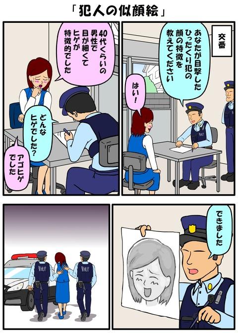 耐え子_760縦長_0007