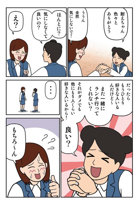 1巻_-30