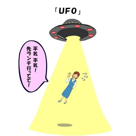 耐え子_00_0007