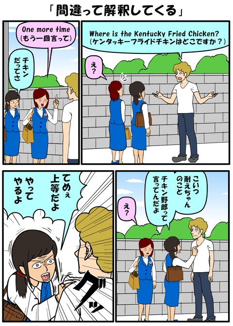 耐え子_1030縦長_0006