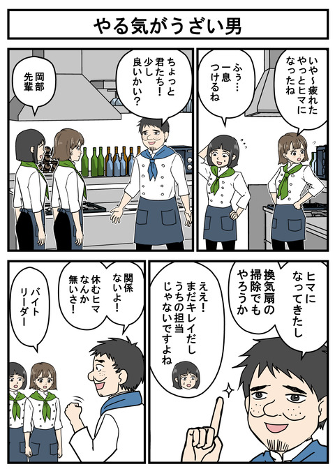 ミカたん46-1