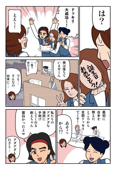 1巻_-45
