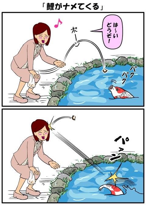 耐え子_530縦長_0003