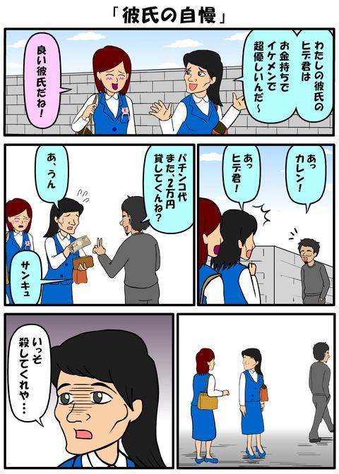 耐え子_830縦長_0007