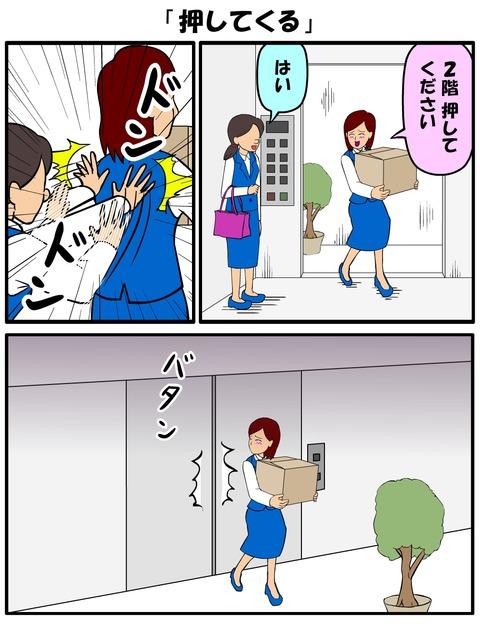 耐え子_860縦長_0005