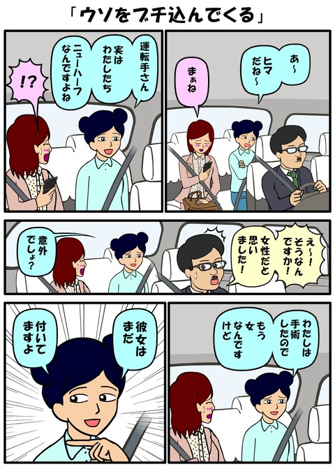 耐え子_970縦長_0009